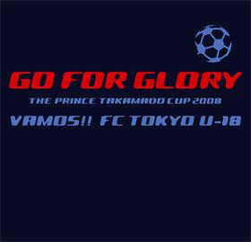 taka_front2.jpg